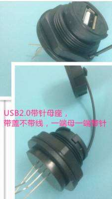 3515 SERIES MICRO USB CONNECTOR